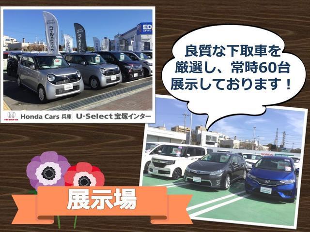 ホンダカーズ兵庫 U-Select 宝塚インター(3枚目)