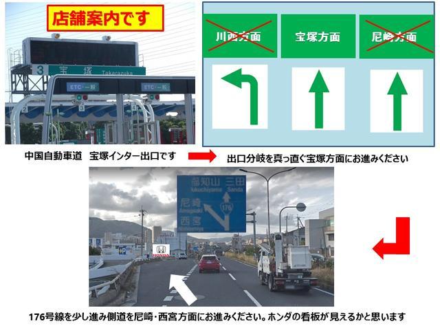 ホンダカーズ兵庫 U-Select 宝塚インター(4枚目)