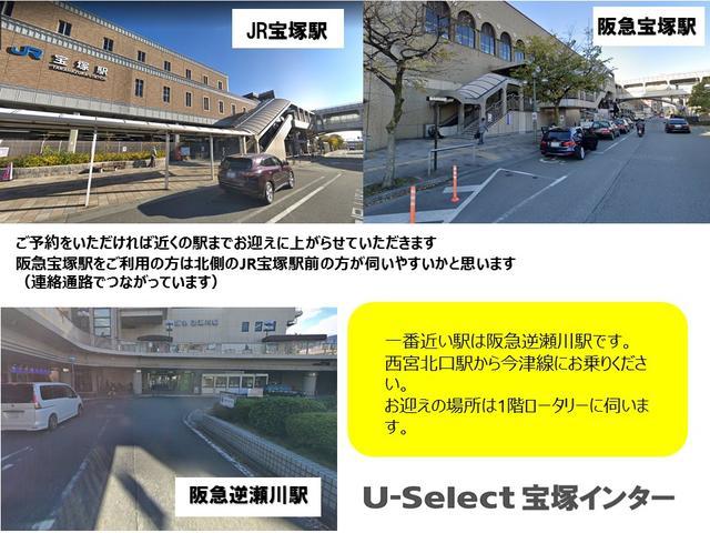 ホンダカーズ兵庫 U-Select 宝塚インター(5枚目)