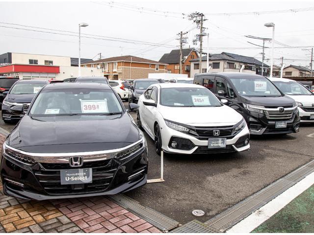 Honda Cars 南近畿和歌山 U-Select和歌山(2枚目)