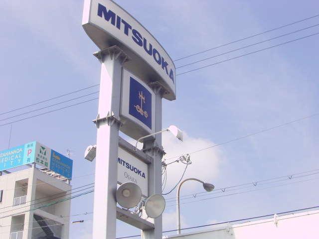 株式会社 光岡自動車 大阪ショールームの店舗画像