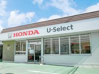 Honda Cars 大阪 U-Select 枚方南