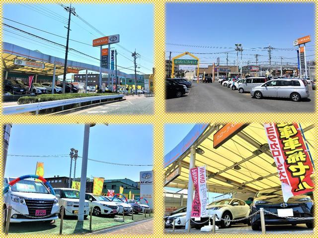 トヨタカローラ大阪(株) U-Car大東店(1枚目)
