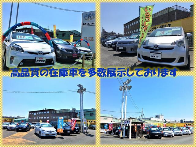 トヨタカローラ大阪(株) U-Car大東店(2枚目)