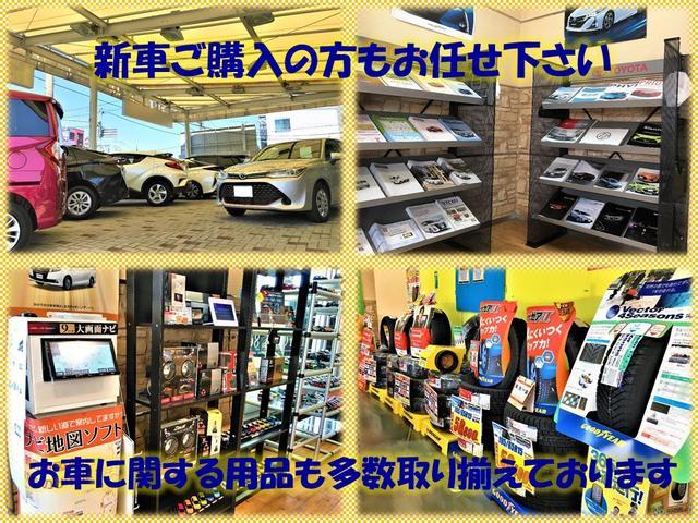 トヨタカローラ大阪(株) U-Car大東店(3枚目)