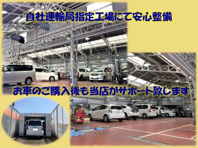 トヨタカローラ大阪(株) U-Car大東店(6枚目)