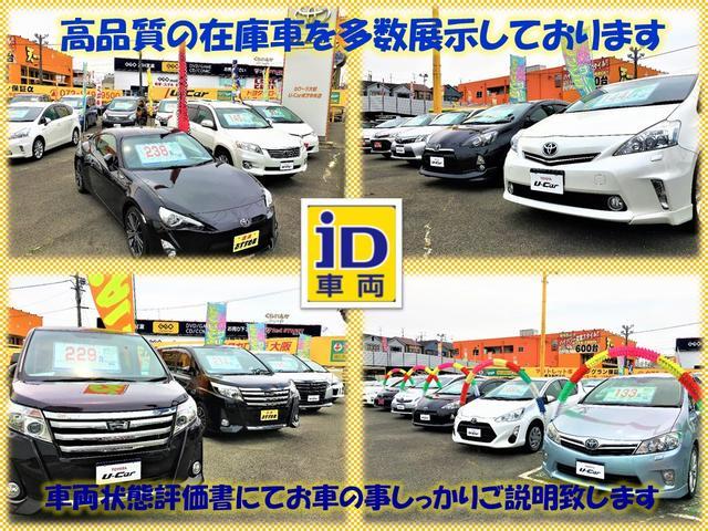 トヨタカローラ大阪(株) U-Car枚方中央店(2枚目)