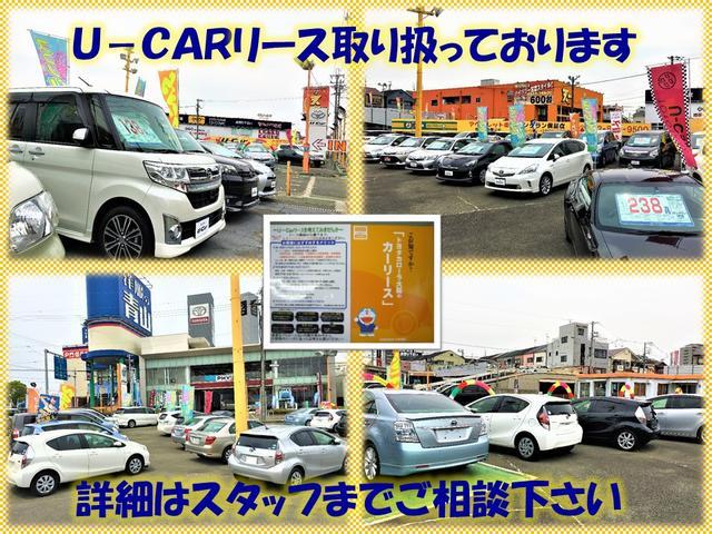 トヨタカローラ大阪(株) U-Car枚方中央店(3枚目)
