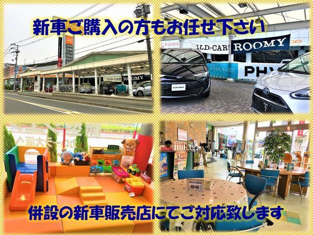 トヨタカローラ大阪(株) U-Car枚方中央店(4枚目)