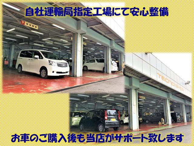 トヨタカローラ大阪(株) U-Car枚方中央店(6枚目)