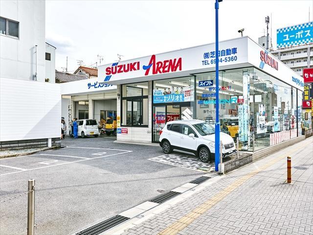 大阪最大級のスズキ軽自動車専門ディーラー 大阪スズキアリーナ城東163店(1枚目)
