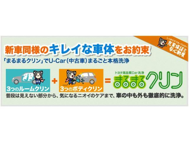 ネッツトヨタ神戸(株) ネッツテラス三田(5枚目)