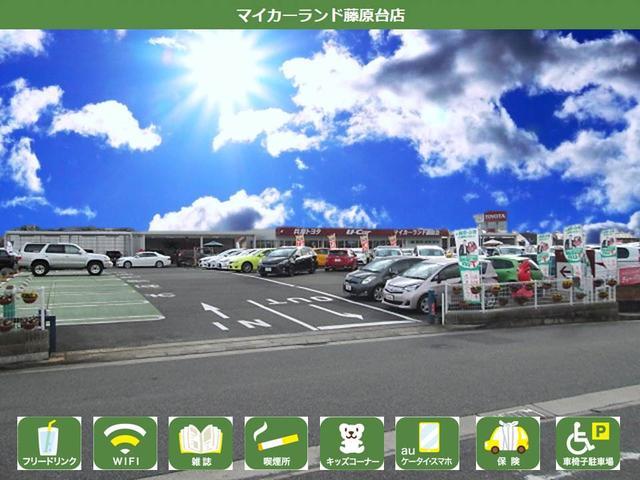 兵庫トヨタ自動車(株)マイカーランド藤原台
