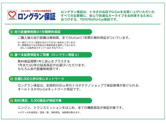 兵庫トヨタ自動車(株)マイカーランド藤原台(2枚目)