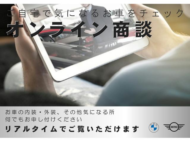Hanshin BMW BMW Premium Selection 箕面 (2枚目)