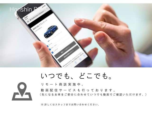 Hanshin BMW BMW Premium Selection 箕面 (3枚目)