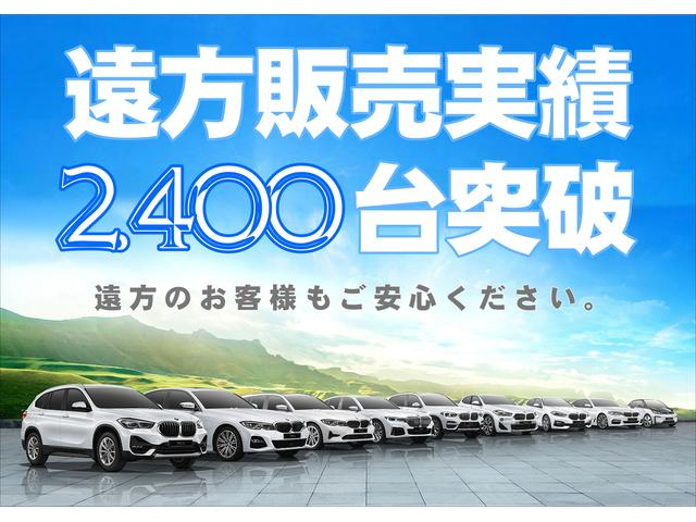 Hanshin BMW BMW Premium Selection 箕面 (5枚目)