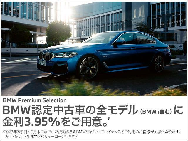 Elbe BMW BMW Premium Selection 堺(6枚目)