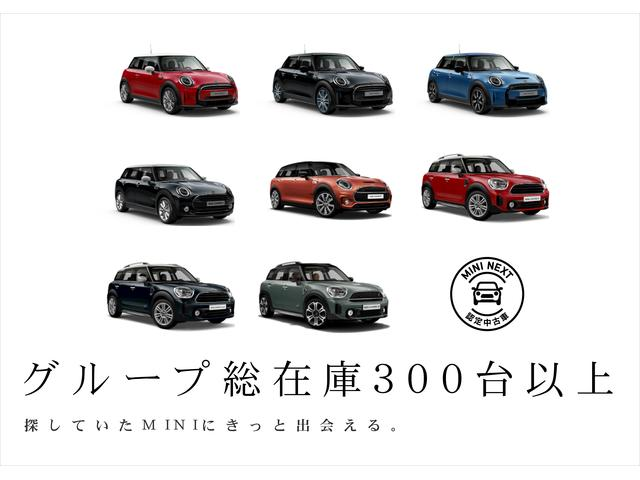 Hanshin BMW BMW Premium Selection 高槻(1枚目)