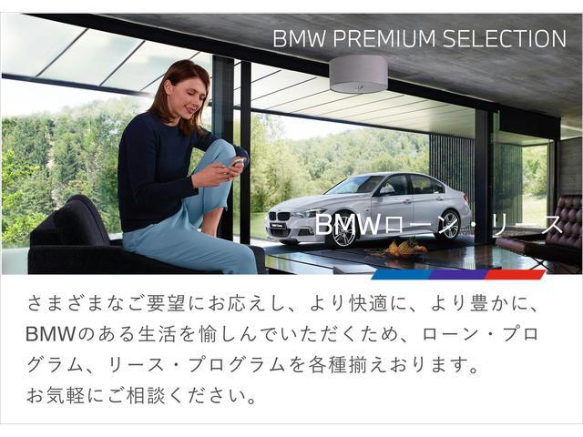Hanshin BMW BMW Premium Selection 高槻(2枚目)