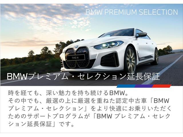 Hanshin BMW BMW Premium Selection 高槻(4枚目)