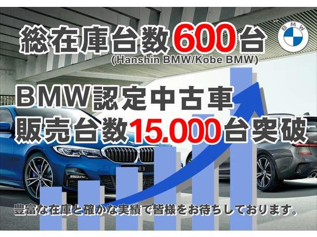 Hanshin BMW BMW Premium Selection 高槻(6枚目)