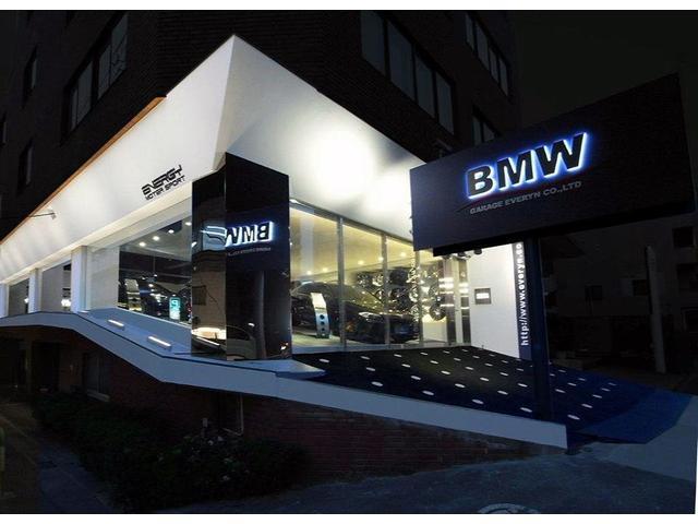 世田谷店は環八通り沿いに面し、首都高速道路「用賀」下り口より南に店舗がございます。 定休日(月)