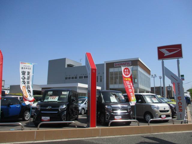 大阪ダイハツ販売株式会社 U-CARおおとり(2枚目)