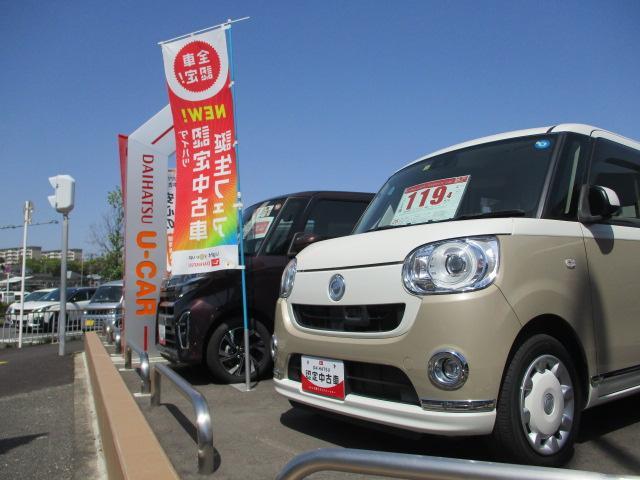 大阪ダイハツ販売株式会社 U-CARおおとり(3枚目)