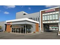 大阪ダイハツ販売株式会社 U-CARおおとり