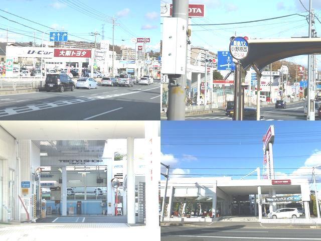 大阪トヨタ自動車(株) サンテラス箕面(2枚目)