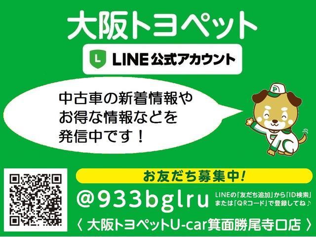大阪トヨペット(株)U-Carランド箕面勝尾寺口店(4枚目)