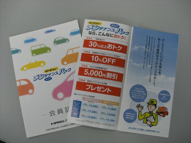 トヨタカローラ南海株式会社 高石プラザ(6枚目)