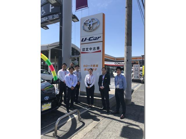 トヨタカローラ南海株式会社 狭山プラザ(2枚目)