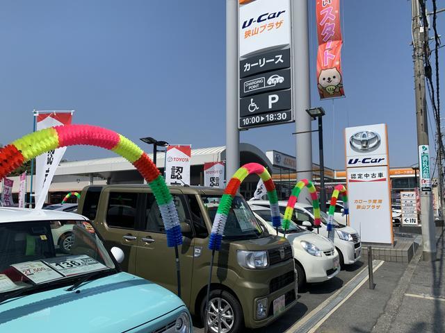 トヨタカローラ南海株式会社 狭山プラザ(3枚目)