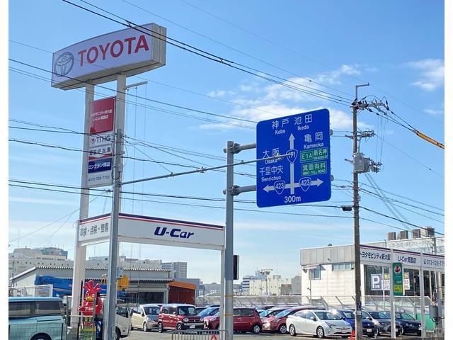 トヨタカローラ新大阪(株)U-Car箕面店(1枚目)