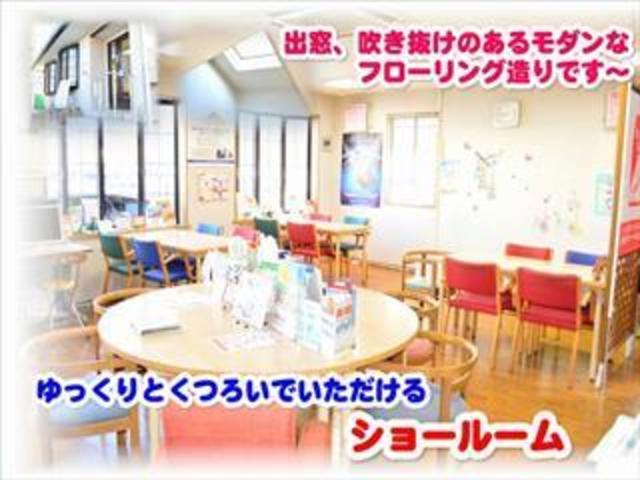 トヨタカローラ新大阪(株)U-Car箕面店(2枚目)