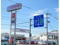 トヨタカローラ新大阪(株)U-Car箕面店
