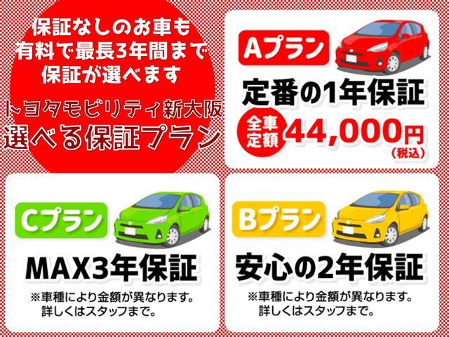 トヨタカローラ新大阪株式会社アウトレット摂津2号店(3枚目)