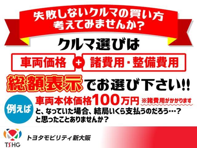 トヨタカローラ新大阪(株)U-Car吹田店(3枚目)