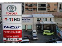 トヨタカローラ新大阪(株)U-Car吹田店