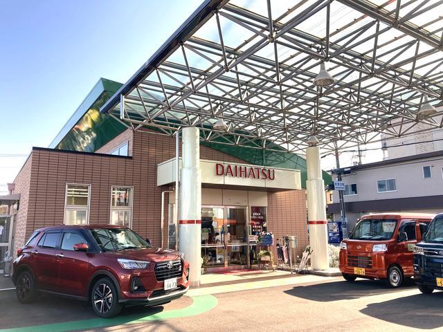 滋賀ダイハツ販売(株)U-CARハッピー大津店