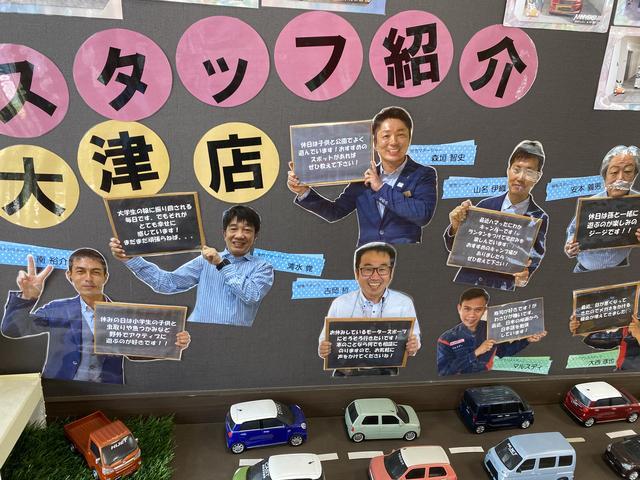 滋賀ダイハツ販売(株)U-CARハッピー大津店(1枚目)