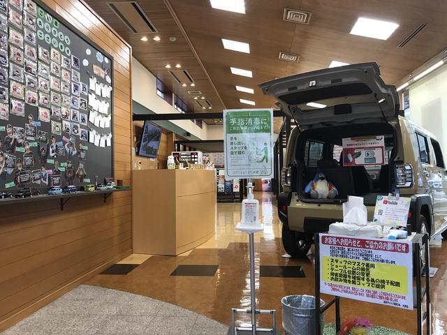 滋賀ダイハツ販売(株)U-CARハッピー大津店(2枚目)