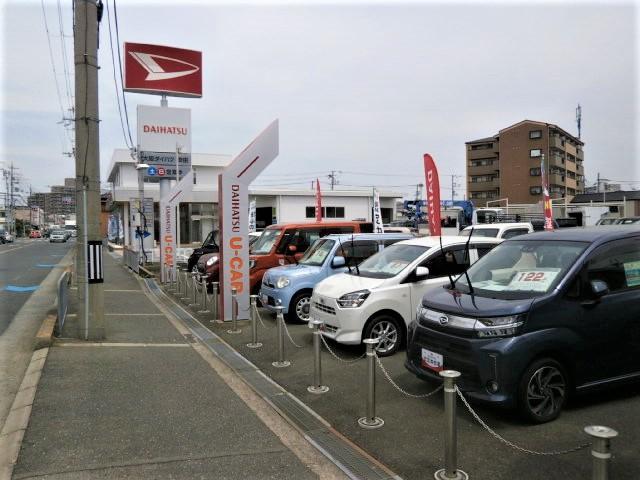 大阪ダイハツ販売株式会社 U-CAR吹田(1枚目)