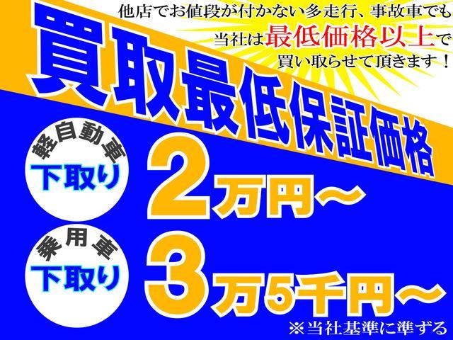カーブティック CLUB 本店(5枚目)