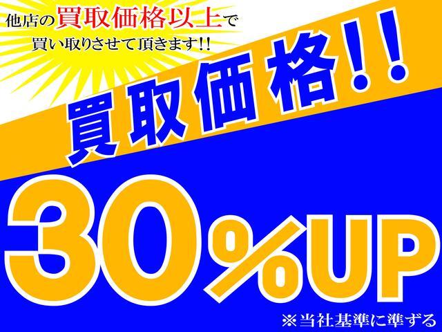 カーブティック CLUB 本店(6枚目)