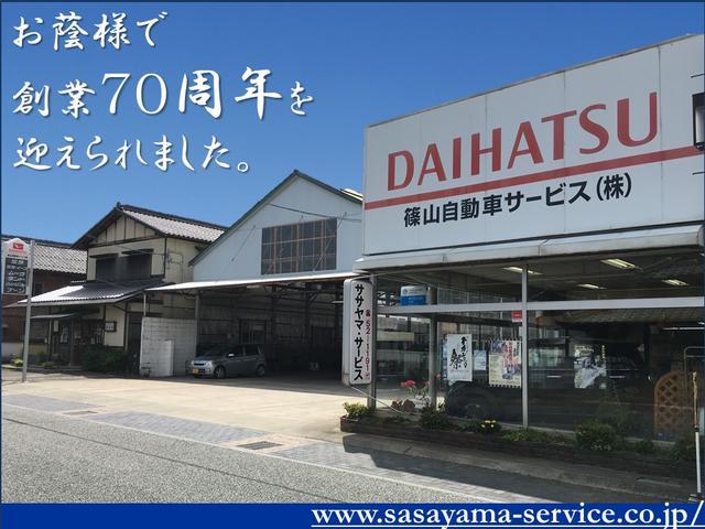 ササヤマサービス 篠山南バイパス店(1枚目)