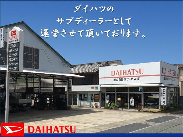 ササヤマサービス 篠山南バイパス店(2枚目)