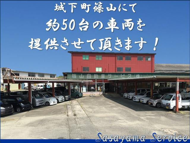 ササヤマサービス 篠山南バイパス店(3枚目)